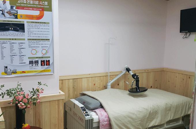 유앤미병원 온열암치료실