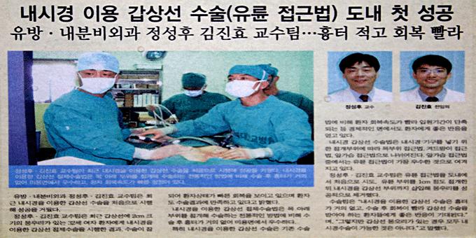 유앤미병원 병원이모저모1
