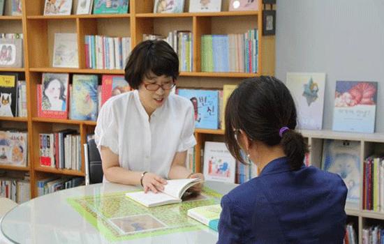유앤미병원 독서
