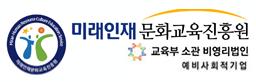 유앤미병원 협력사1
