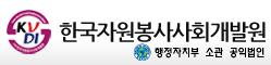 유앤미병원 협력사2